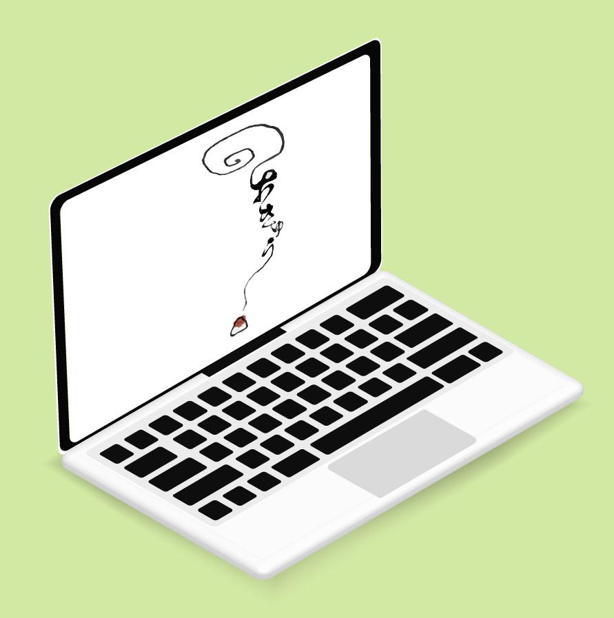 Laptop_Moxa_2020